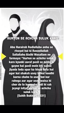 Auraton se Achcha Suluk Karo