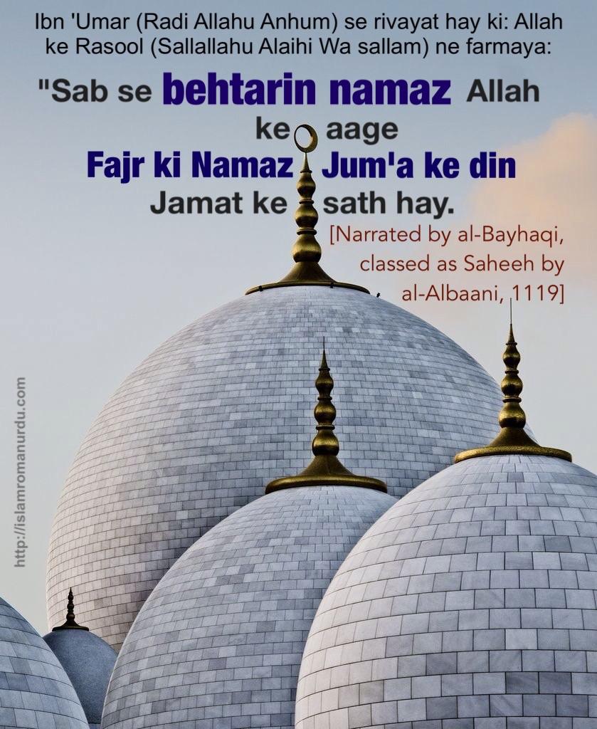 Best Hadees English Ramadan - image80  Graphic_971789 .jpg