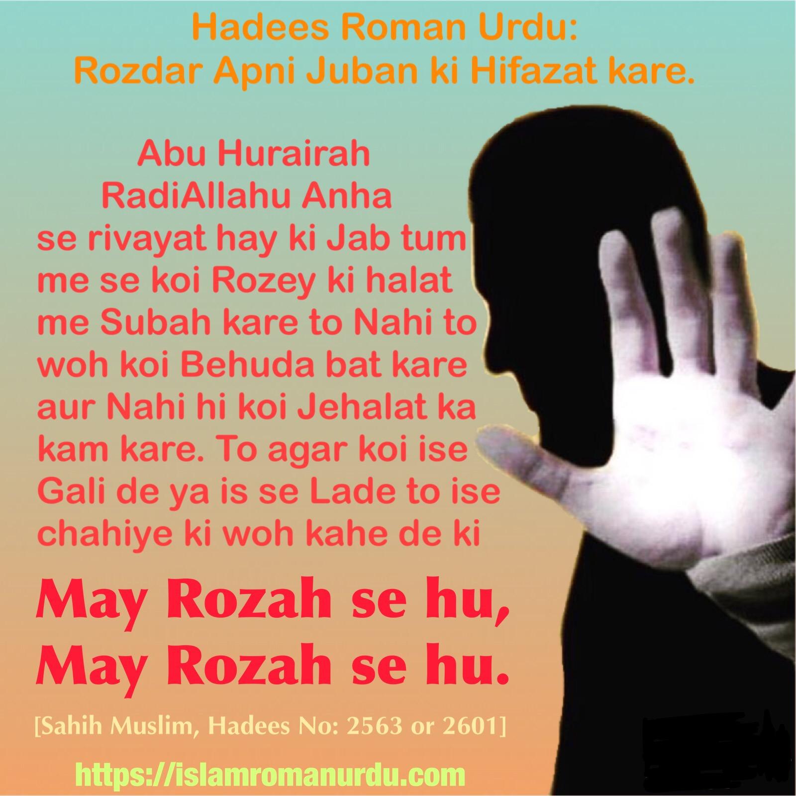 Best Hadees English Ramadan - image  Graphic_971789 .jpeg