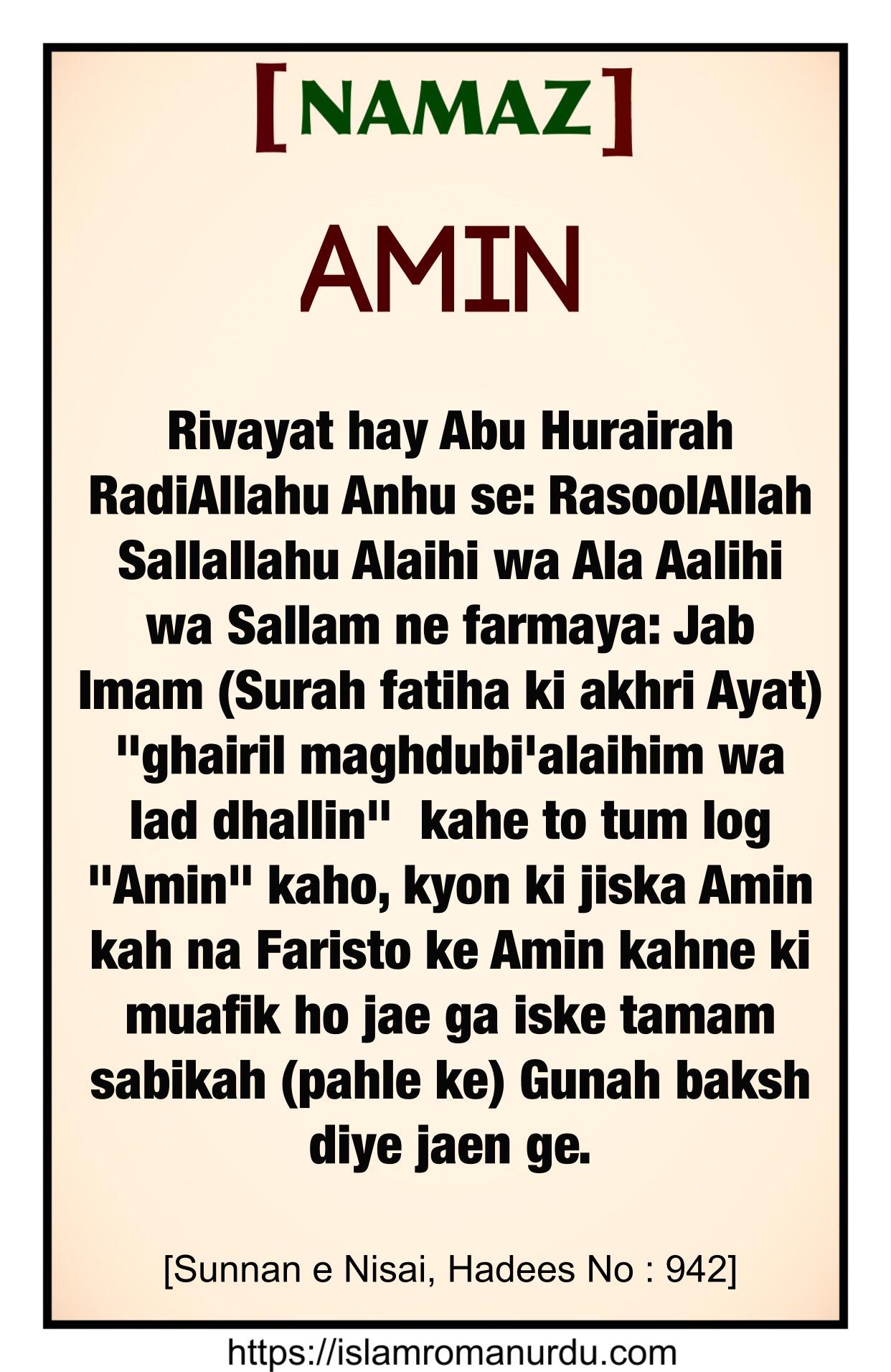 Good Hadees English Ramadan - img_6367  You Should Have_474772 .jpg