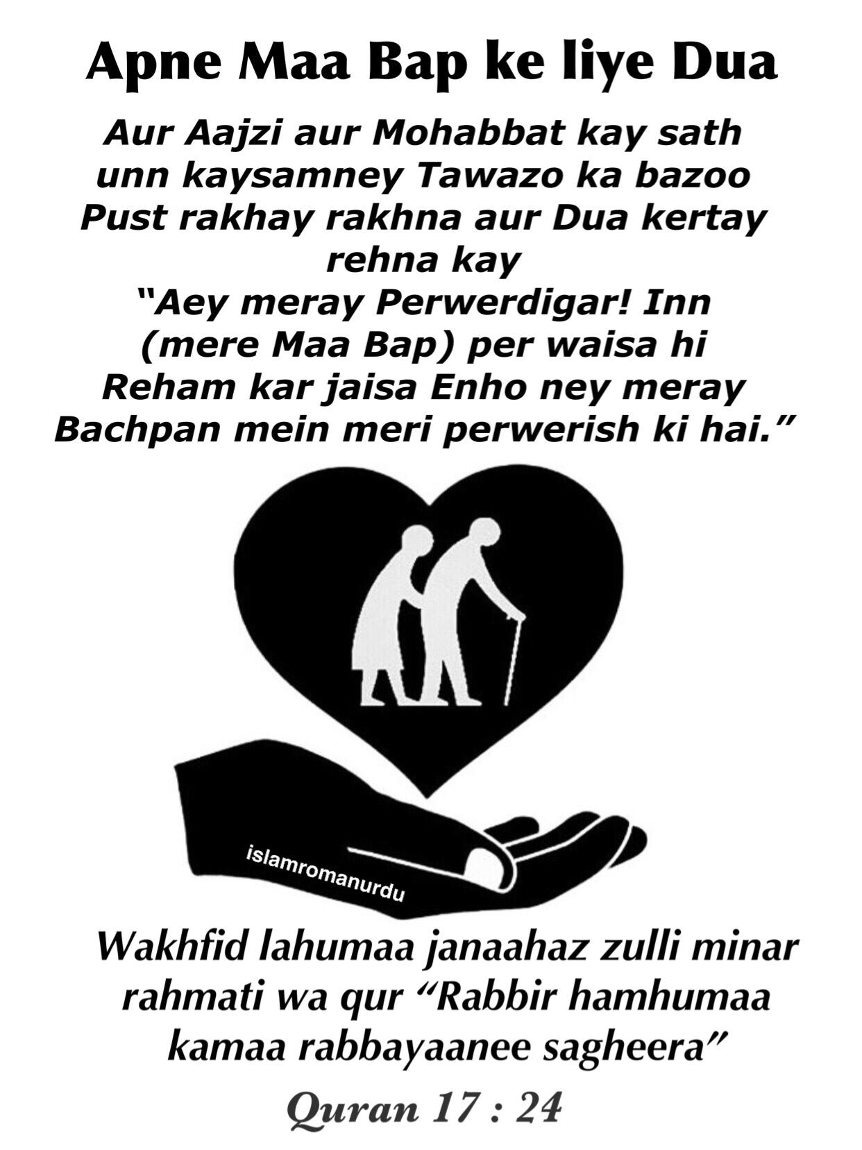 https://islamromanurdu com/2015/11/02/quran-roman-urdu-3